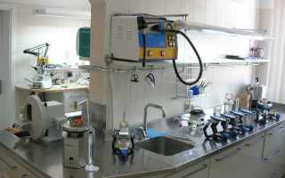 Какое оборудование необходимо для зуботехнической лаборатории